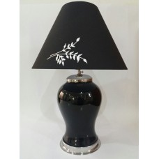 Lucent Table Lamp Black