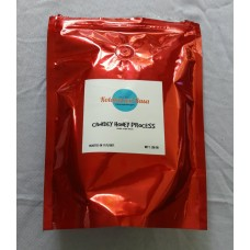 Kopi Ciwidey Honey Process 250 gr