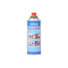 Butane Gas Hi Cook