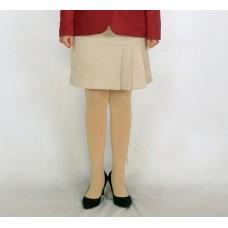 BHI Skirt - Cream