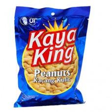 Peanut Skin Of Kayaking 225 gram