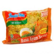 Indomie Rebus Rasa Ayam Special Per pack (5 Bungkus)