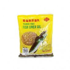 Fish Oil (Tung Hai Fish Liver Oil)